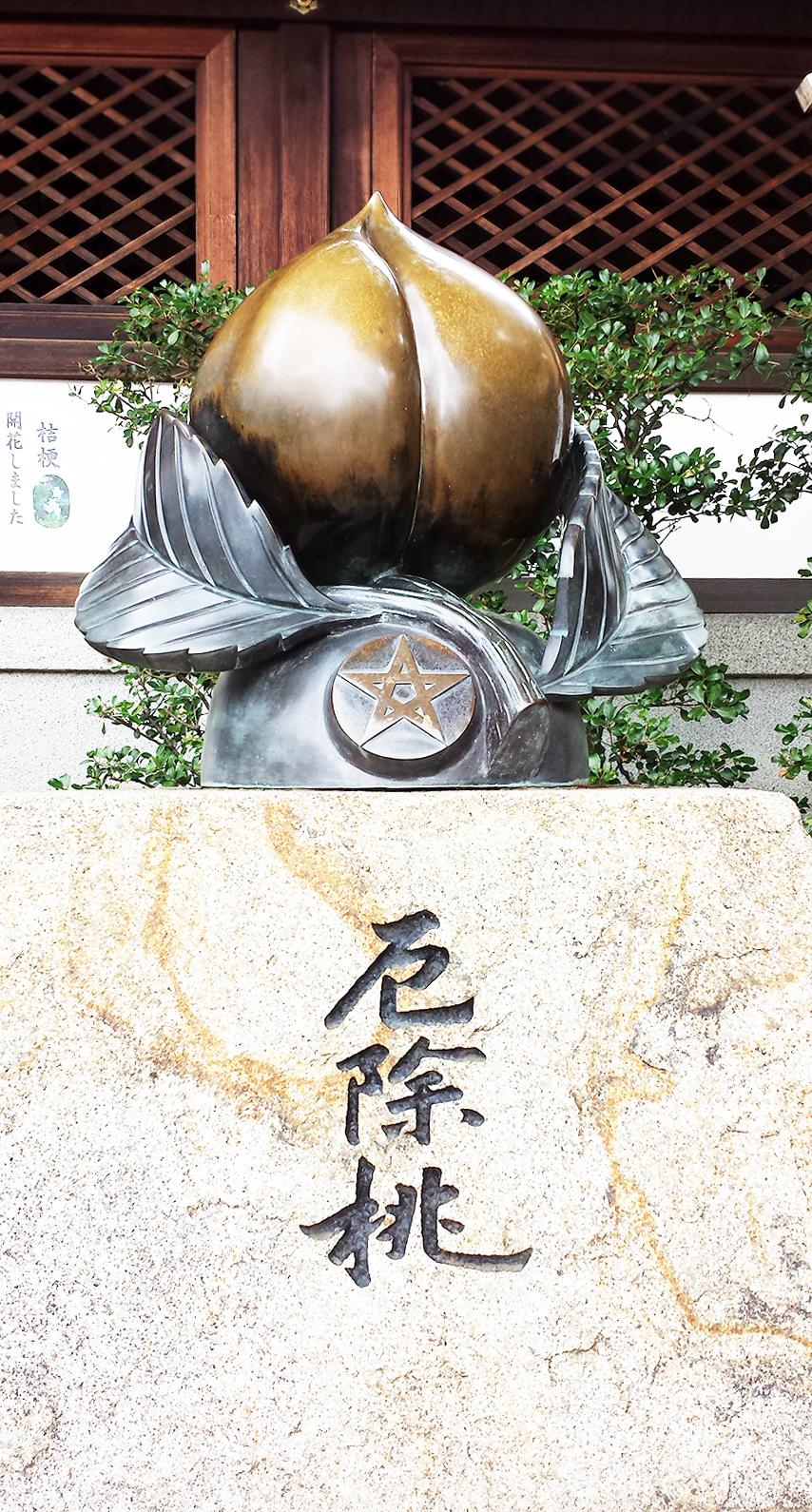 清明神社 あやかり画像