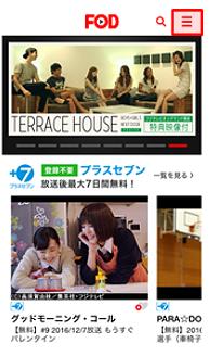 恋神アプリ 動画 FOD