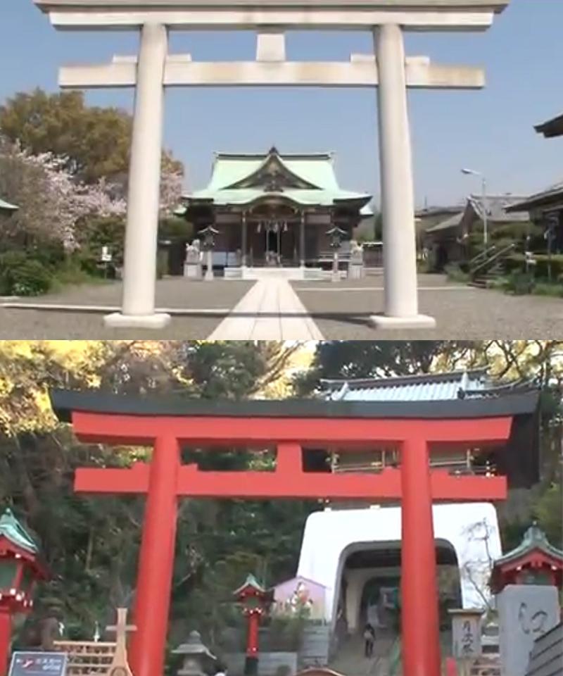 江島神社の恋愛ご利益