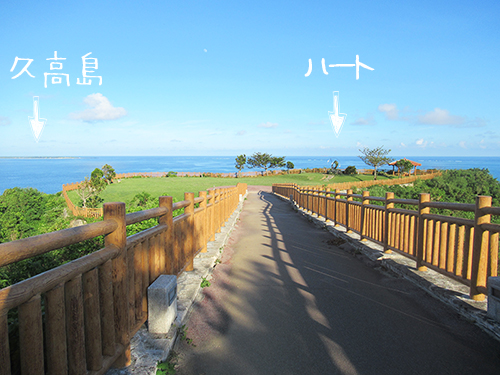 恋愛成就 待ち受け 沖縄 ハートのまち南城市の知念岬公園 「ハートのフォトスポット」から見える久高島の写真