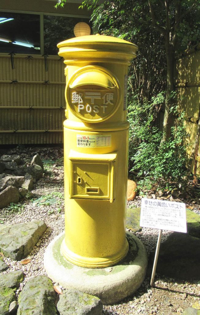 高千穂峡 幸せの黄色いポスト 待ち受け画像 無料DL