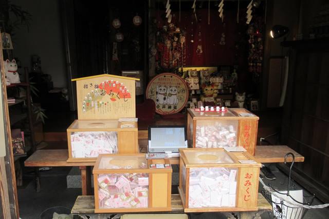 今戸神社 東京 おみくじ