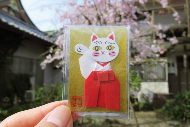 今戸神社 東京 恋愛おみくじ