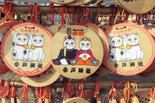 今戸神社 東京 丸い絵馬 恋愛成就